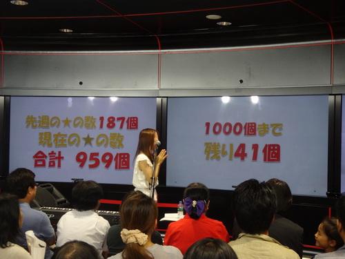 東京タワー、スカイツリーありがとう!なんと9月も延長決定!!_e0261371_16562283.jpg