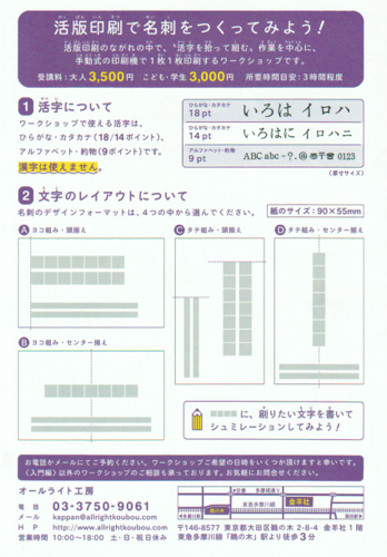 PAPERと鈴木さんと浅生さんとオールライトグラフィックスと日本パッケージデザイン大賞_b0141474_20062.jpg