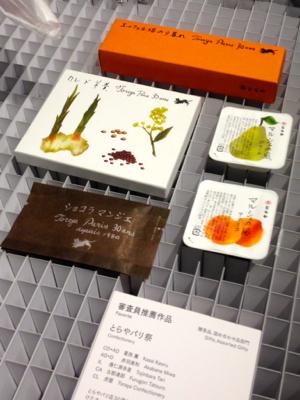 PAPERと鈴木さんと浅生さんとオールライトグラフィックスと日本パッケージデザイン大賞_b0141474_2102518.jpg