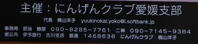 e0078900_1632993.jpg