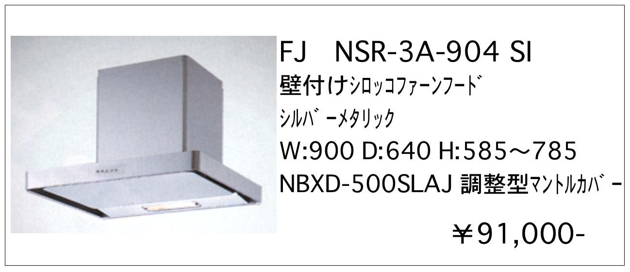 横壁取付けタイプ_d0270003_22462150.jpg