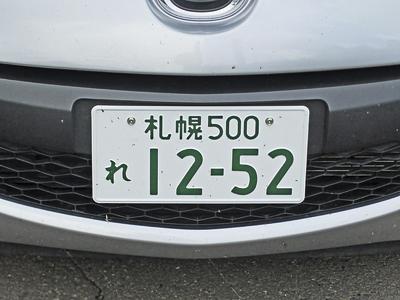 b0069507_655457.jpg