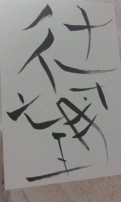 待望_e0163013_21424563.jpg