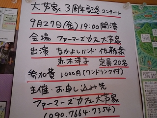 c0189218_1910218.jpg