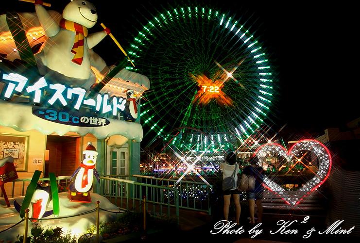 横浜 コスモワールドの夜景♪ 「クロスフィルター編」_e0218518_18222624.jpg