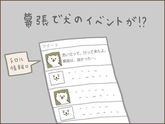 d0212419_208405.jpg