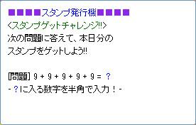 f0089123_104797.jpg