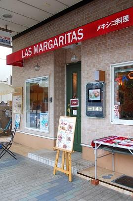 メキシコ料理店へ_e0071324_16371719.jpg