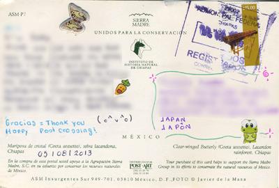 ポスクロ番外編 メキシコのGちゃんからポストカード_a0275527_852898.jpg
