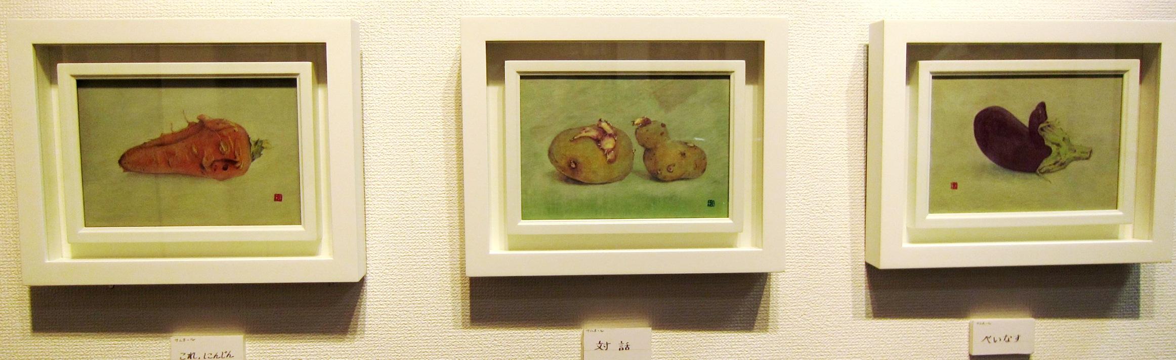 2165) 「伊藤洋子展」 道新g. 8月22日(木)~8月27日(火)_f0126829_1143128.jpg