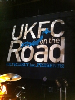 UKFC on the Road 2013!!!_b0209830_1371522.jpg