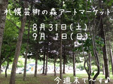 d0171830_18233671.jpg