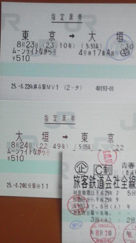 b0283432_43483.jpg