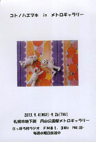 f0142432_1921882.jpg