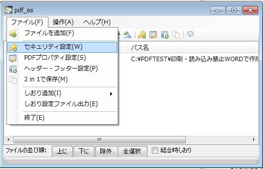 c0240934_21592899.jpg