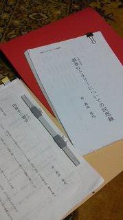f0202137_2005362.jpg