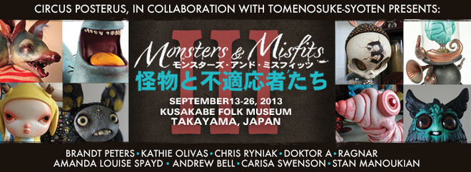 Monsters & Misfits III - FBのご案内_a0077842_1519945.jpg