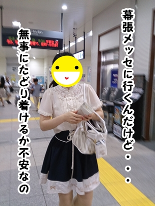 f0195543_1702994.jpg