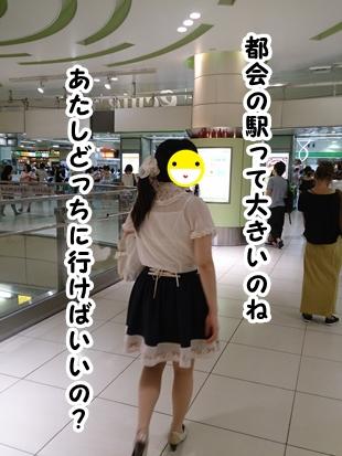 f0195543_1721512.jpg
