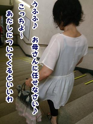 f0195543_1731539.jpg