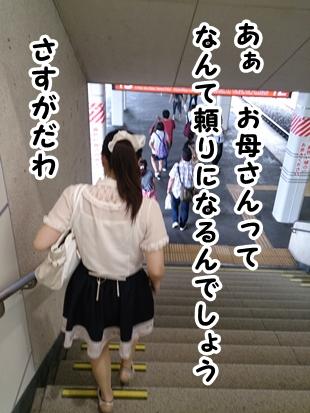 f0195543_1741340.jpg