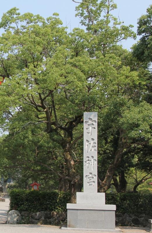 【宇佐神宮】 その1 参道、社叢、西大門、上宮_c0011649_20105443.jpg
