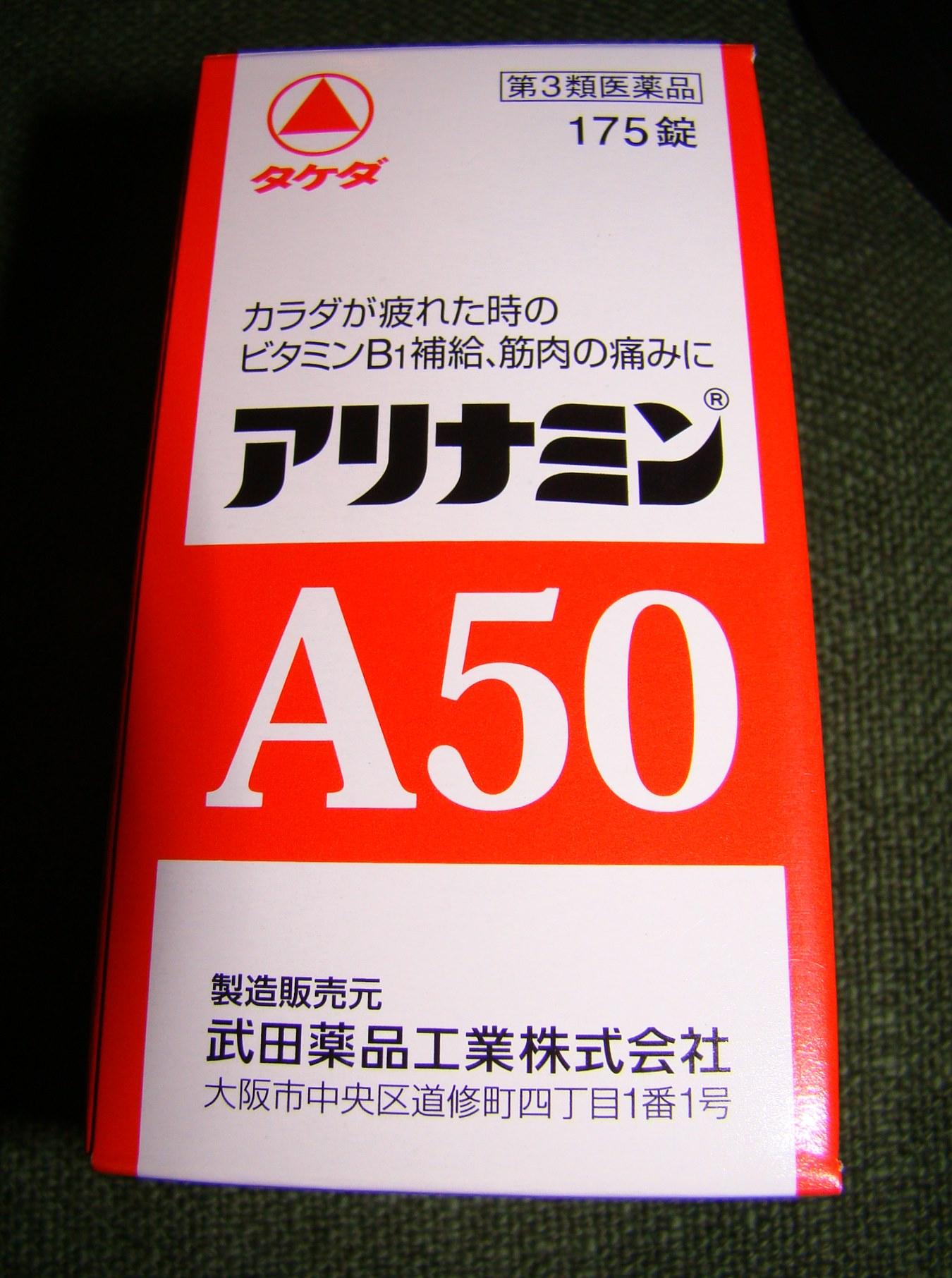 e0291149_19383893.jpg