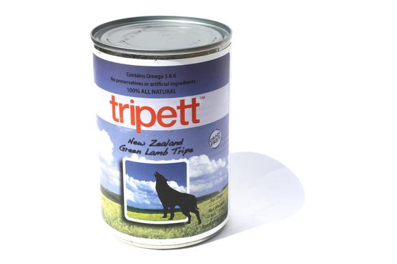 Pet Kind Green Lamb tripett ペットカインド グリーン ラム トライペット _d0217958_18373728.jpg