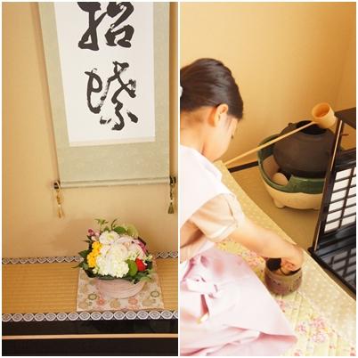お茶会ごっこ_e0236480_2334501.jpg