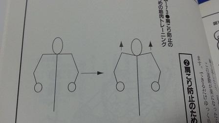 f0228680_11345099.jpg