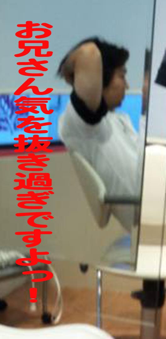 f0216597_15262280.jpg