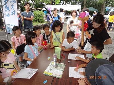 2013三島だがしや楽校!_d0050503_10312128.jpg