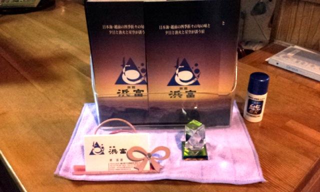 2013 秋イカエギング1~開幕戦in越前海岸~_f0163105_21541163.jpg