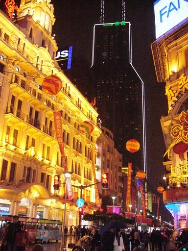 上海・外灘エリアの夜景を見て_f0221707_20363351.jpg