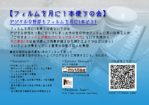 f0237711_547437.jpg