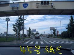 e0069615_22402361.jpg