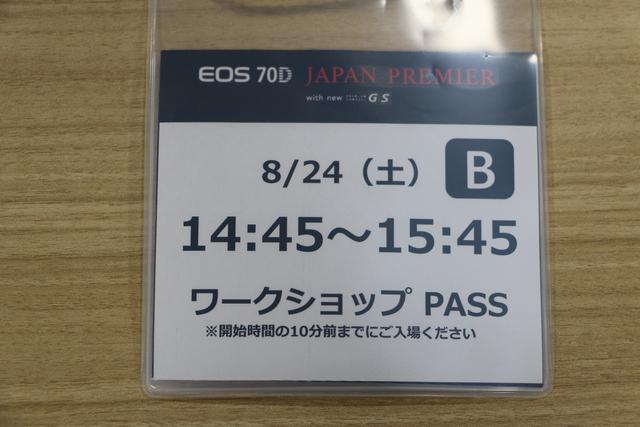 EOS70Dの発表会・ワークショップに参加しました。_d0138130_22104167.jpg