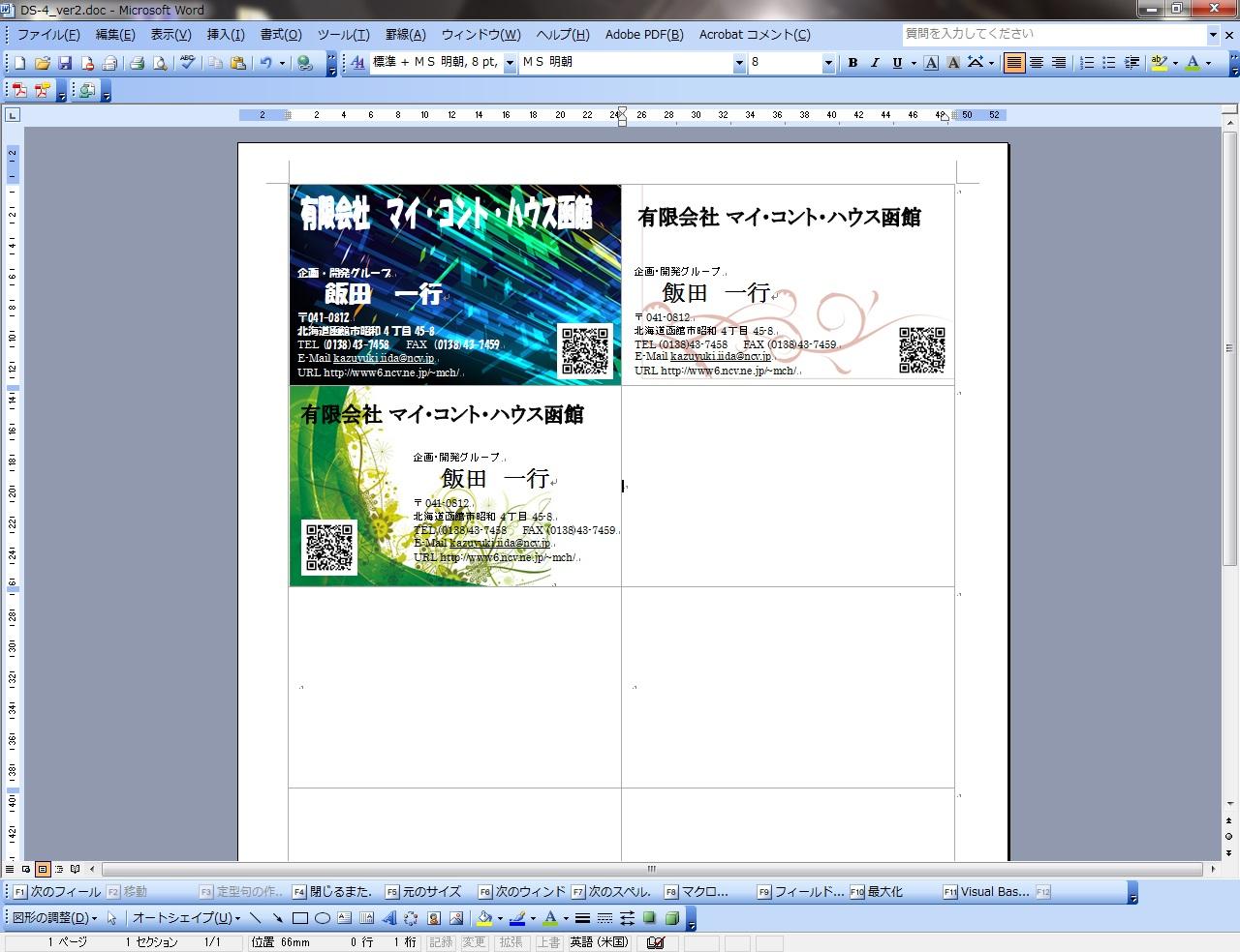 d0327632_19354738.jpg