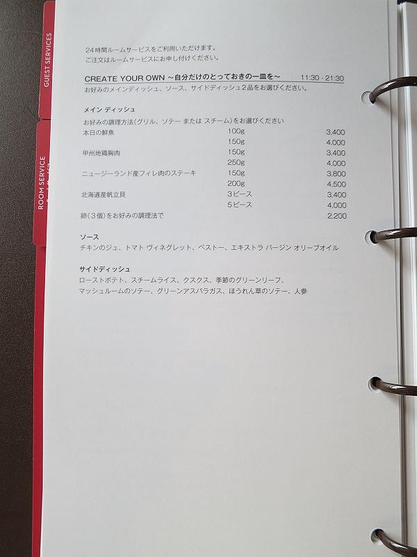 a0055835_1941696.jpg