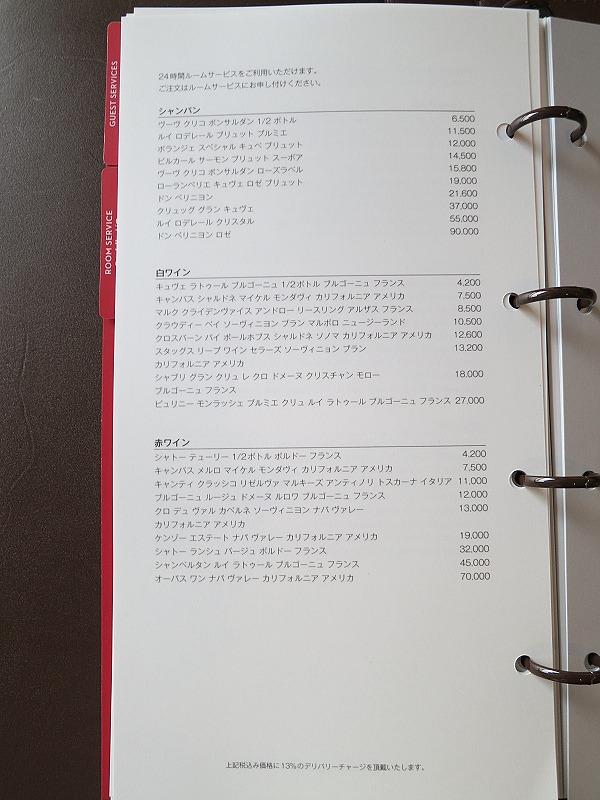 a0055835_1952646.jpg