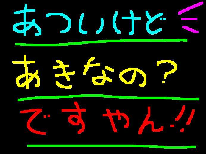 f0056935_20135294.jpg
