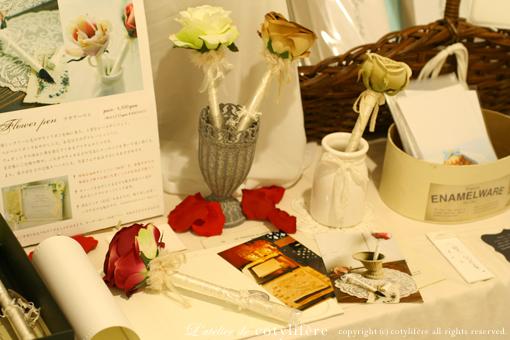 イベント* 「花嫁の支度部屋」後記・展示風景_e0073946_1335422.jpg