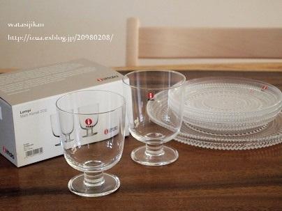 iittalaレンピ、カステヘルミを買う_e0214646_1443269.jpg