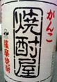 b0028347_10533195.jpg