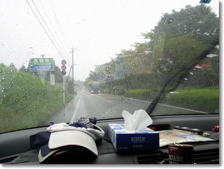 大雨の中のお出かけ_c0147448_9444084.jpg