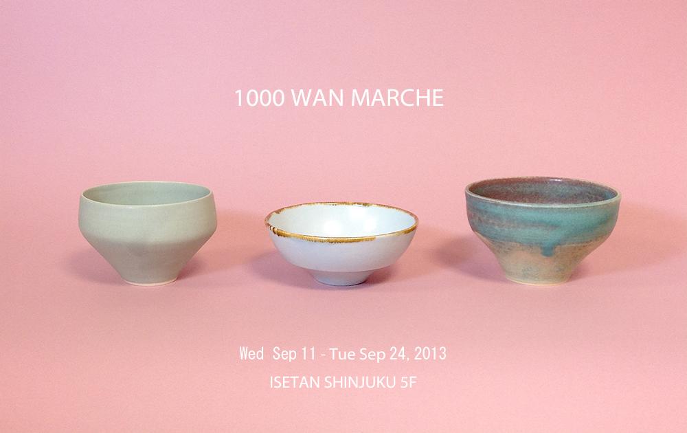 1000 WAN MARCHE   _b0148849_16244247.jpg