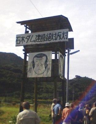 署名運動「石木ダム計画の中止を求めます」~長崎県民の会から~_f0197754_23145734.jpg