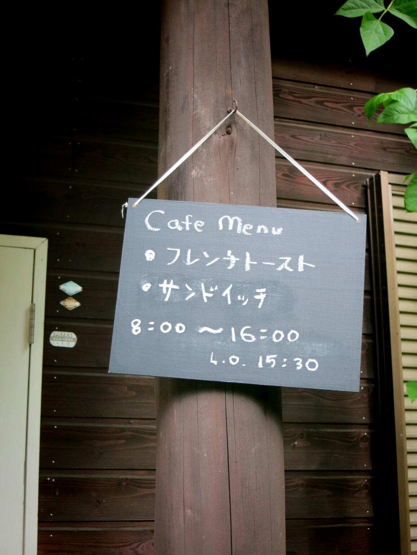 お野菜たっぷり☆六花のサンドイッチ&フレンチトースト@北軽<閉店>_f0236260_14323988.jpg