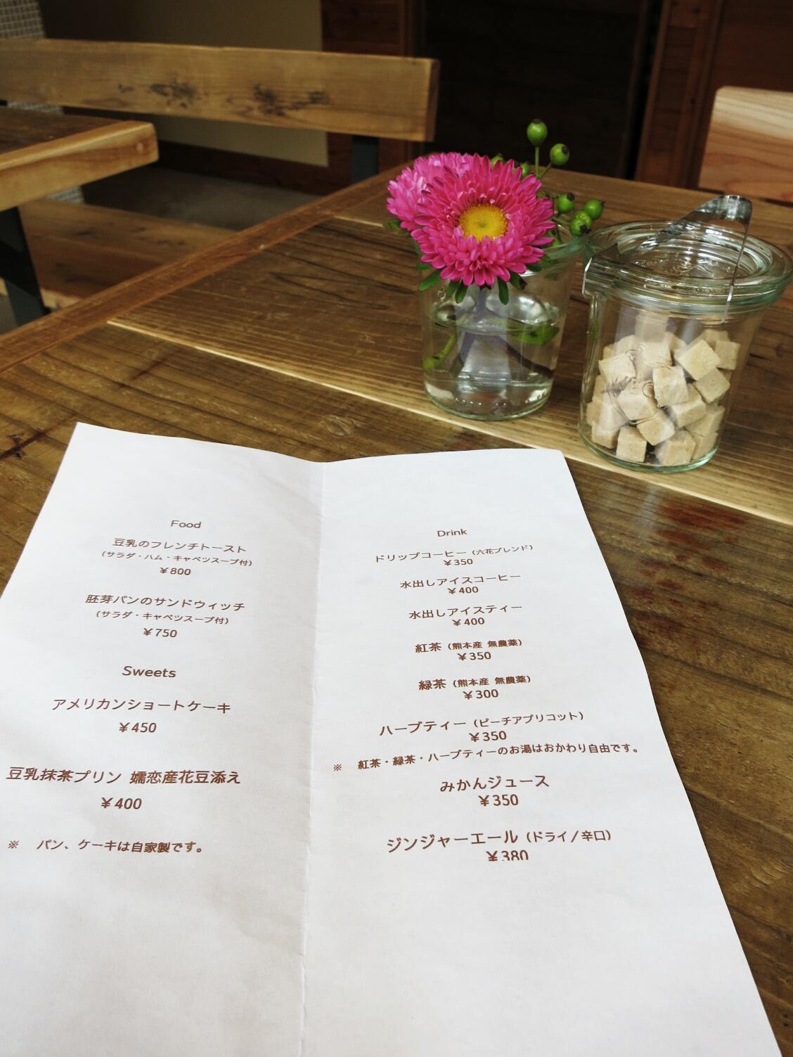 お野菜たっぷり☆六花のサンドイッチ&フレンチトースト@北軽<閉店>_f0236260_14342343.jpg