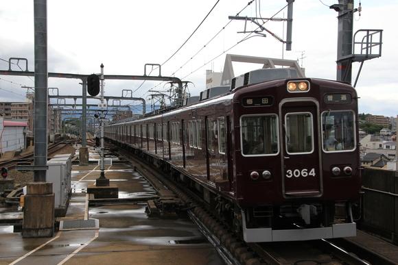 阪急3064F 豊中駅にて!_d0202264_19312799.jpg